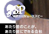 株式会社ジェースピー